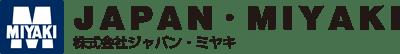 株式会社ジャパン・ミヤキ